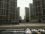 惠阳坪山小产权房南边灶安置房<南灶花园>21栋高层洋房 下沉式花园小区 可转红本