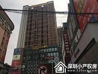 塘厦小产权房<时代中心城>毗邻塘厦碧桂园100米 2栋200套新房闪耀来袭
