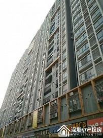松岗村委统建楼《松福雅苑》双地铁口品质小区