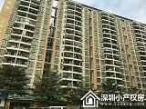 福永塘尾地铁口<正海国际>5栋花园小区现还有少量二手房源低价出售